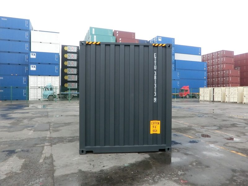 Container Image 3